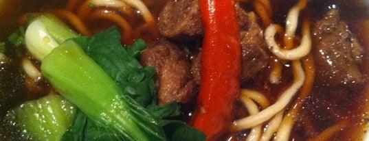 狠牛 Bull Noodle is one of A week in Shanghai.