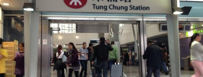 MTR Tung Chung Station is one of Hong Kong.
