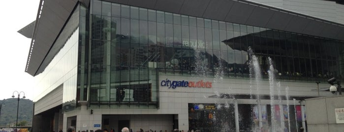 Citygate Outlets is one of Hong Kong.