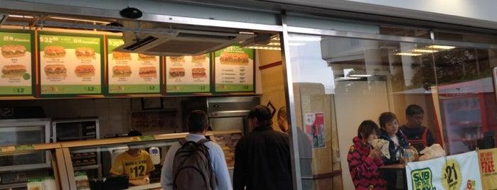 Subway is one of Hong Kong.