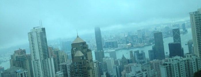 Peak Tram Upper Terminus is one of Hong Kong.