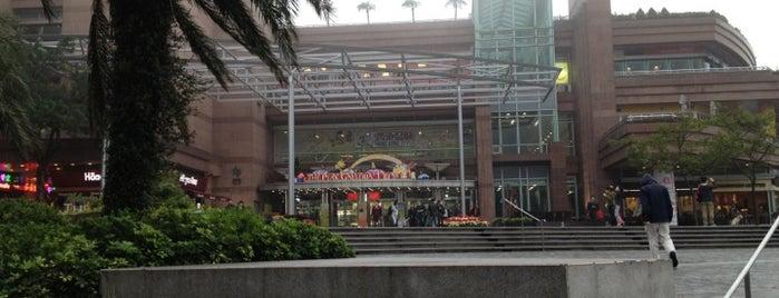The Peak Galleria is one of Hong Kong.