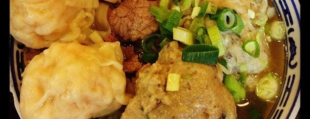 Tsim Chai Kee is one of Eats: Hong Kong (香港美食).