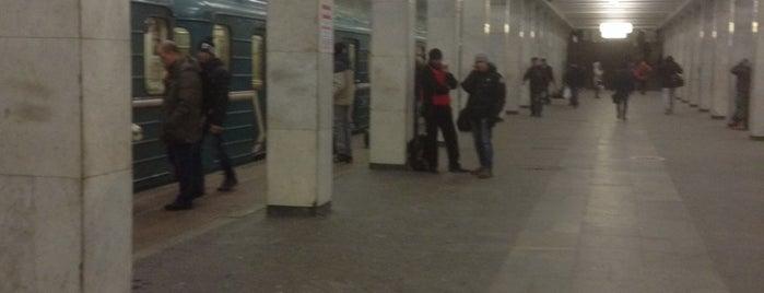 metro Yugo-Zapadnaya is one of Москва.