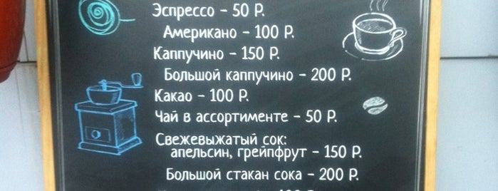Bread & Beef Sandwiches is one of Moscow.
