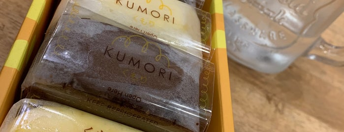 Kumori Japanese Bakery and Cafe is one of Orte, die Els gefallen.