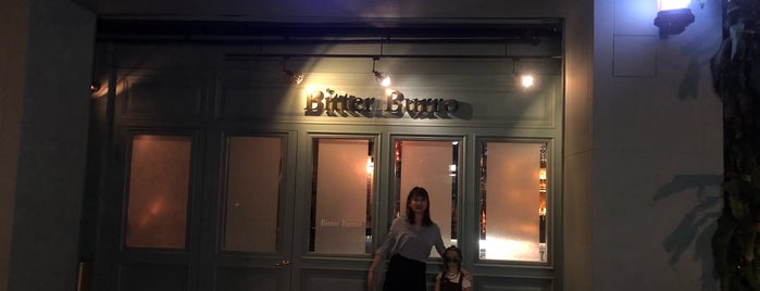 Bitter Burro is one of Dan's Liked Places.