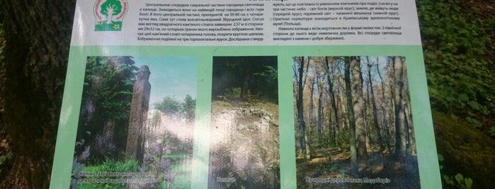 гора Богіт is one of Места силы Украины.