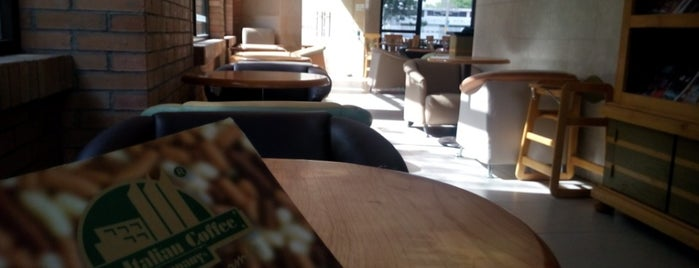 The Italian Coffee Company is one of Lieux qui ont plu à Salvador.