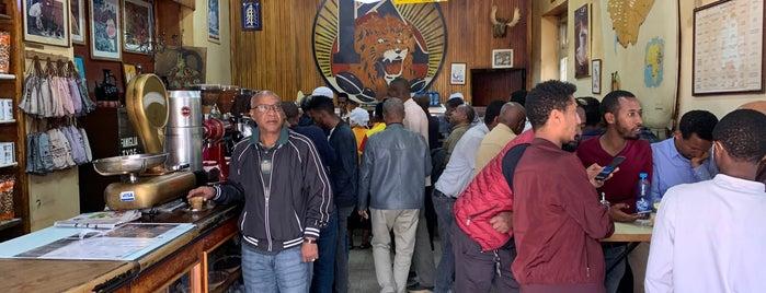 ቶሞካ ቡና | Tomoca Coffee is one of Addis Ababa, ET.