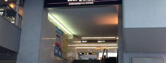 Shin Hamamatsu Station is one of 浜松駅関連.
