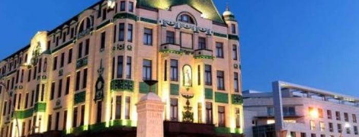 Moskva **** is one of Hotels I've lived in.