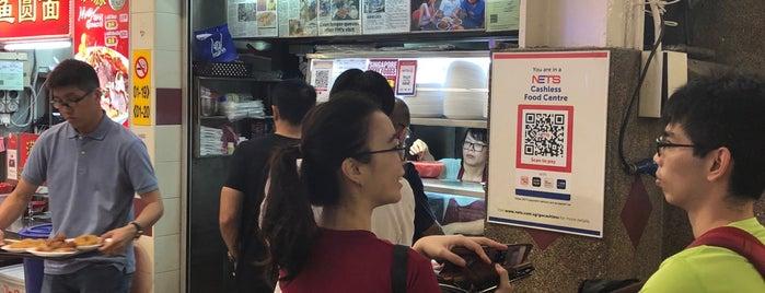 焱 Chicken Wings & Fried Bee Hoon is one of Micheenli Guide: Best of Singapore Hawker Food.