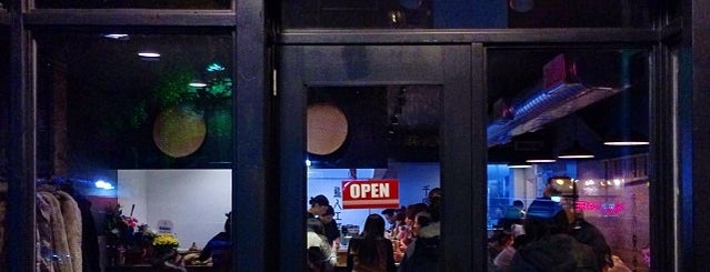 Totto Ramen is one of Ramen spots in New York.