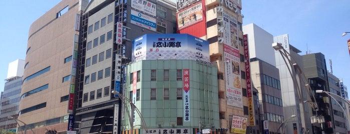 Uenohirokoji Intersection is one of The 20 best value restaurants in ネギ畑.