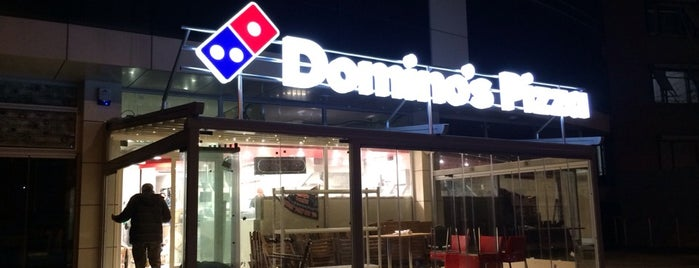 Domino's Pizza Anadolu Adliye is one of Melike&İnan : понравившиеся места.