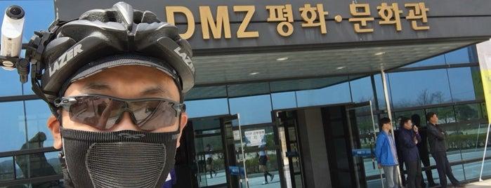 DMZ 평화 문화관 is one of Korea.