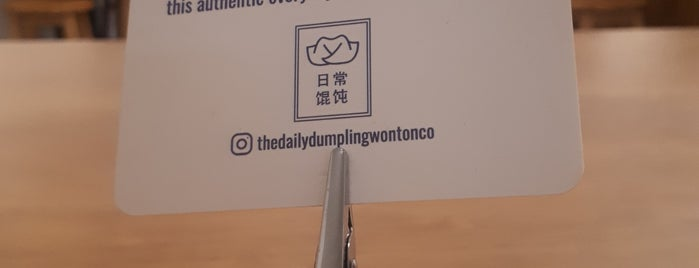 The Daily Dumpling Wonton Co. is one of Lugares favoritos de Ethan.