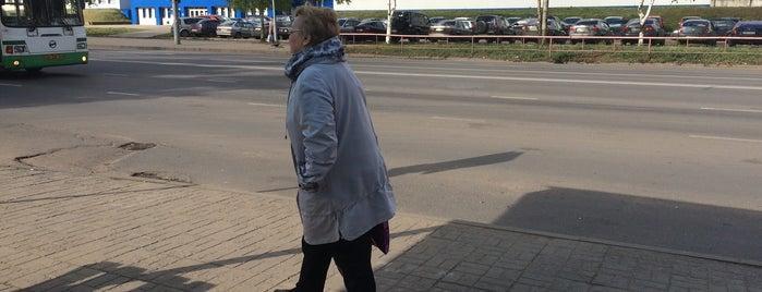 "Остановка ""Скоморохова Гора"" is one of สถานที่ที่ Водяной ถูกใจ."