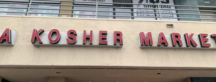Santa Monica Glatt Kosher Market is one of Ethnic Grocery Stores - Los Angeles.