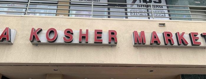 Santa Monica Glatt Kosher Market is one of Ethnic Grocery Stores - Los Angeles.