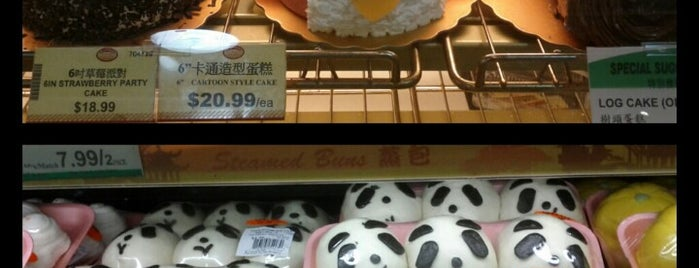 T&T Supermarket 大統華超級市場 is one of Vancouver City Guide 2014.