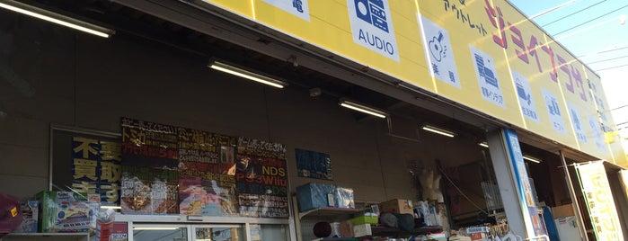 ジョイプラザ 清水押切店 is one of 静岡の中古ゲーム・ホビーショップ.