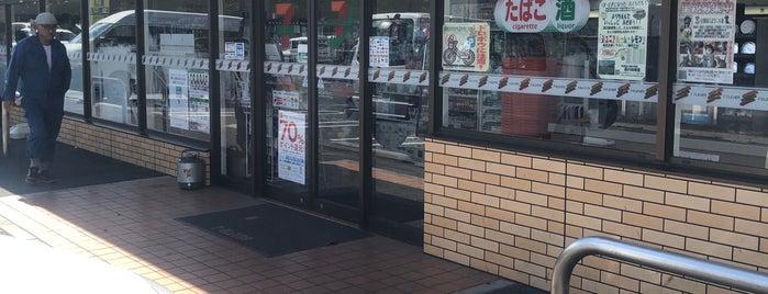 7-Eleven is one of Tempat yang Disimpan naos.