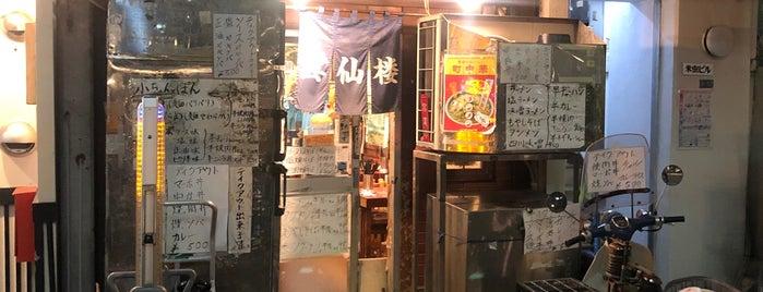 雲仙楼 is one of Tempat yang Disimpan Hide.
