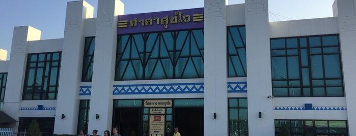 Sala Suk Jai is one of Yodpha's Liked Places.