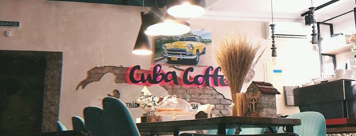 Cuba Coffee is one of Kiev.