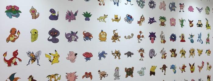 Pokémon Center Hiroshima is one of Hiroshima.
