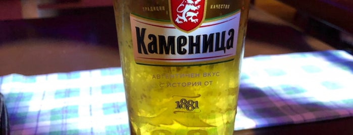 The White Hart is one of Pamporova.