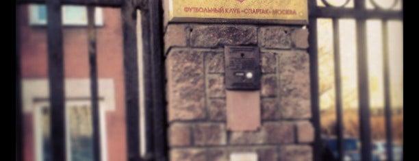 Офис ФК Спартак is one of Gespeicherte Orte von Яна.