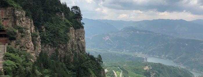 Mount Heng is one of DaTong.