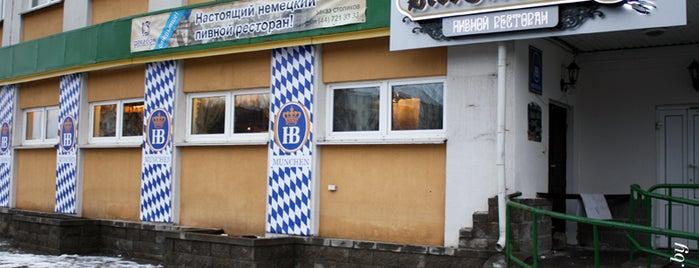 BierStrasse is one of Минские пивные бары.