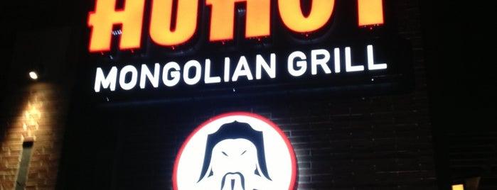 HuHot Mongolian Grill is one of Tina : понравившиеся места.