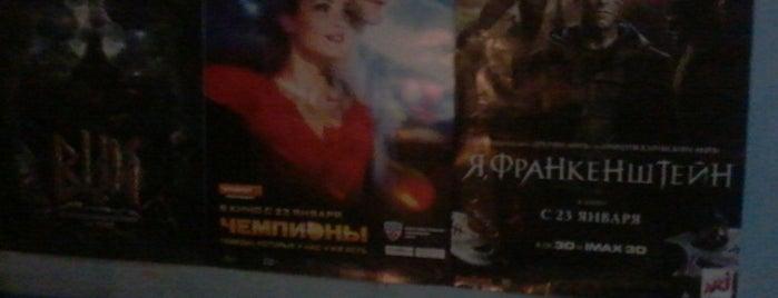 Кинозал на Ленинке is one of Надо посетить.