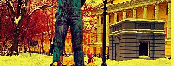 Памятник Владимиру Высоцкому is one of Где в Москве хорошо.