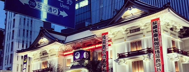 Kabukiza Theatre is one of Tokyo.