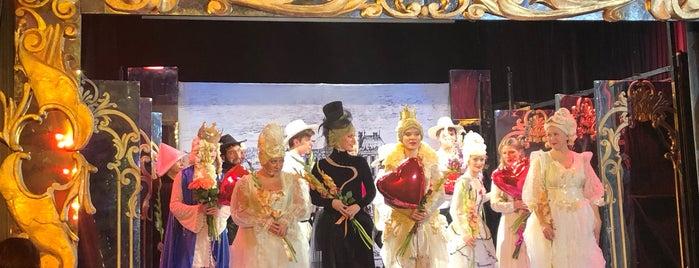 """Концертный зал """"Москонцерт"""" is one of Locais curtidos por Tina."""