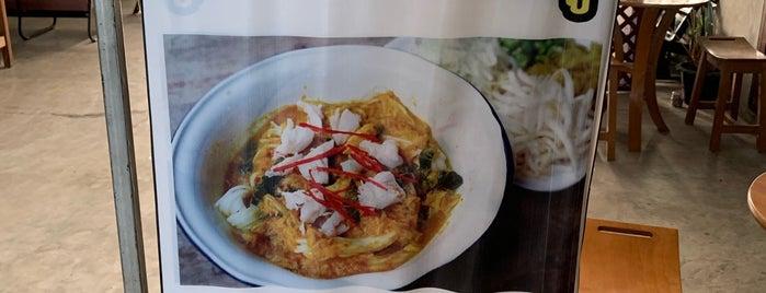 ไลท์เฮีย ขนมจีนน้ำยาปู สาขา2 is one of KKU food.