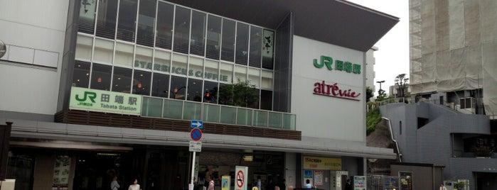 Tabata Station is one of JR 미나미간토지방역 (JR 南関東地方の駅).