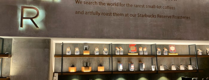 Starbucks Reserve Bar is one of Dallas.