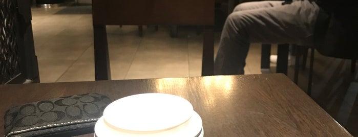 Starbucks is one of Arjun'un Beğendiği Mekanlar.