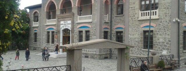 Cumhuriyet Müzesi (II. TBMM Binası) is one of Orte, die Fadik gefallen.