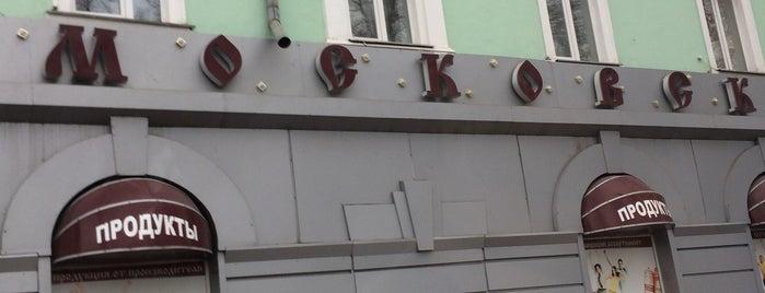 Московский is one of Taisiya 님이 좋아한 장소.