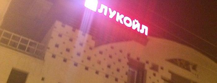 ЛУКОЙЛ-Нижегородниинефтепроект is one of Alexandra 님이 좋아한 장소.