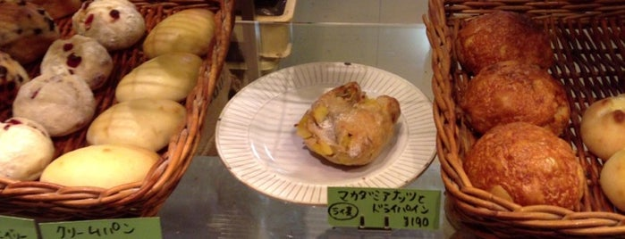 Bakery SASA is one of 笹塚 レストラン&カフェ.