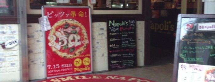Napoli's PIZZA CAFFEナポリス自由が丘店 is one of Tempat yang Disukai まるめん@下級底辺SOCIO.